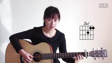 天天想你 呆萌妹子Nancy 吉他教学 吉他教程
