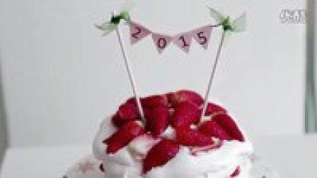 [Eugenie Kitchen] 诱人草莓奶油蛋白霜甜饼蛋糕 - Strawberry Meringue Cake/ Pavlova
