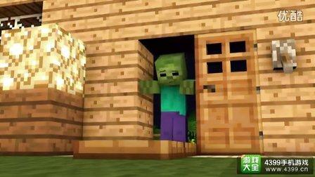 我的世界动画 Minecraft 奇怪君X4399搬运《Birthday》 当个创世神