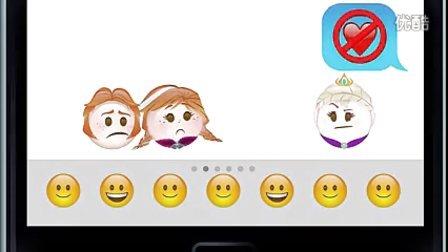 《冰雪奇缘》Emoji版 萌到飞起