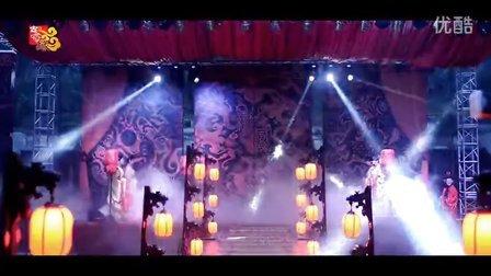 汉式婚礼|成都汉式婚礼|古今缘|阆中汉婚|成都婚庆|高端婚礼|汉婚|婚礼主持
