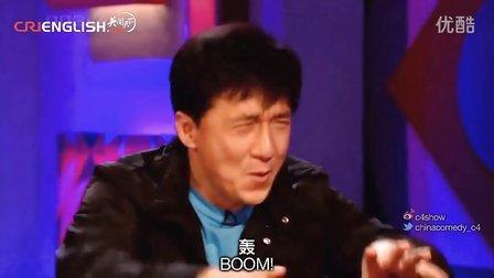 [双语]中国英式喜剧C4第151集,成龙duang英文版来了