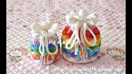 米多麻麻手工坊 第49节 糖果束口袋零钱袋底部编织方法