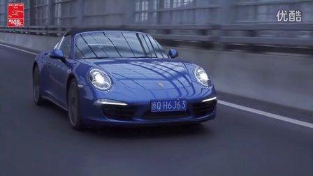 ams2015风云车最佳跑车:保时捷911