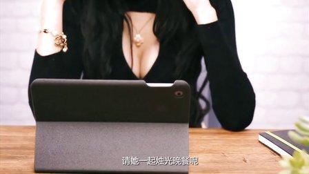 波波秀 2015 笔记本电脑天敌!让让iPad真正全能!罗技(Logitech)iK810 iPad Air 1键盘保护盖 42