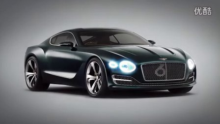 Introducing the Bentley EXP 10 Speed 6 Concept