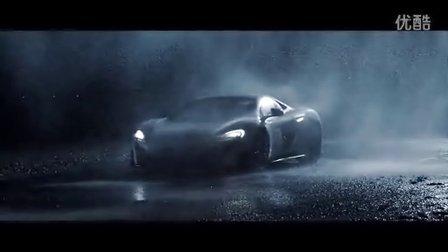 The McLaren 675LT