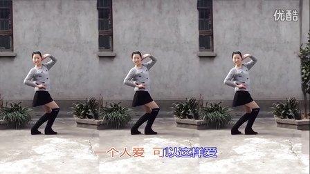 新生代广场舞 可以这样爱