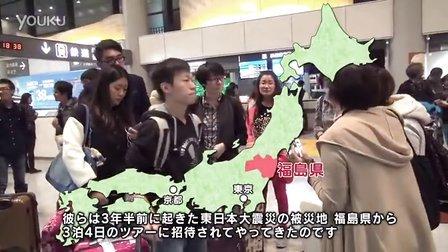 中国大学生参观日本福島县-1 露天浴场 温泉小镇