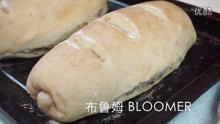 """[养颜厨房]英式面包布鲁姆Bloomer无添加健康面包(制作方法来自""""保罗教你做"""")"""
