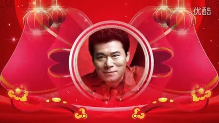 赵恒煊影迷会2015春节-《永远的祝福之吉羊献瑞》