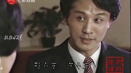 电声京剧《梅龙镇》选段 -- 言兴朋、刘长瑜(1988)