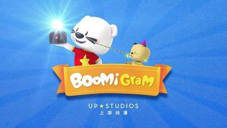 BOOMiGram 全球首款3D卡通微视频相机