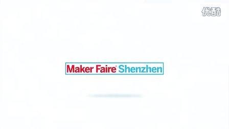 深圳Maker Faire 活动总回顾 2015 @VWEED
