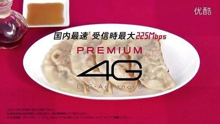 3秒爆速饺子