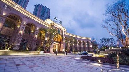 上海深深休闲会所宣传片 MF150202