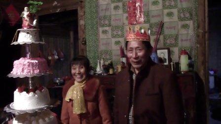 渡头羊年父亲;余湊亭六十大寿生日蛋糕祝福