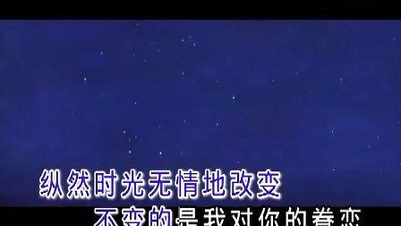 (精品音乐推荐)名:草原恋人 歌手:饶天亮 MV