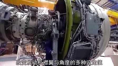 ★★★【劳斯莱斯-Rolls-Royce】飞机涡扇发动机制造过程-(中文字幕)