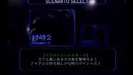 生化危机 爆发2 对峙2 VERY HARD 噩梦 TA 02:39 世界纪录