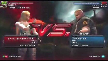 MC4 ワイルドカード 梓(LI) vs. taku(BO)