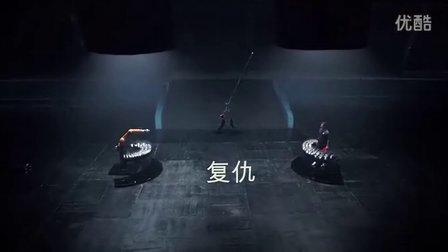 2015人机大战 - 复仇