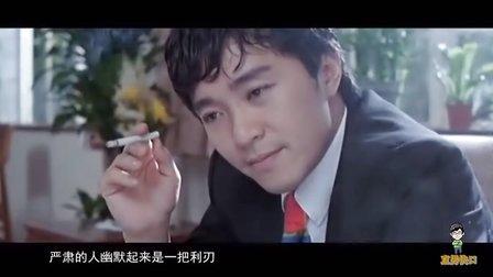 致我们终将逝去的星爷【直男快口】10