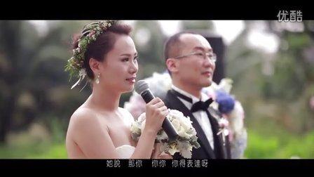 时光机影像婚礼电影,海南石梅湾艾美酒店「 Our Story 」