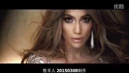 劲歌辣舞   詹妮弗.洛佩兹 Youtube10年全球点击率最高十大视频之七