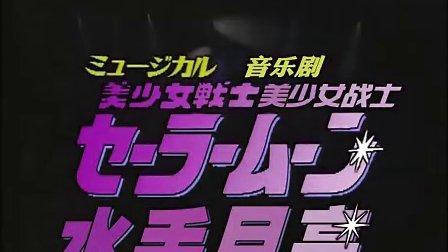 [午夜字幕]1993美少女战士外传黑暗王国复活篇