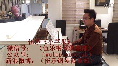 伍乐 小苹果(《老男孩之猛龙_tan8.com