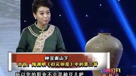 """2015年2月25日大年初七《天下寻宝》春节特别节目""""我有传家宝"""""""