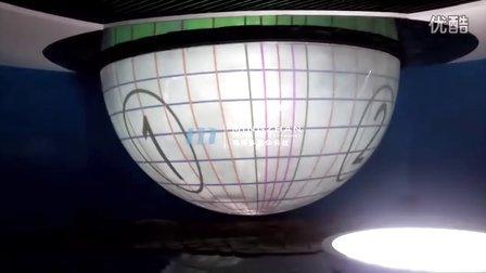 四通道边缘融合及叠加增亮 半球投影