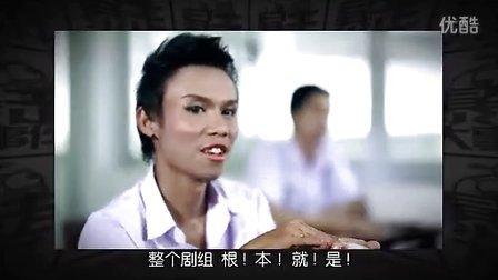 泰国极品人妖神剧《不一样的美男》毁你三观 微信ycool52