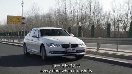 动态体验 豪华品牌中型车横评(下)