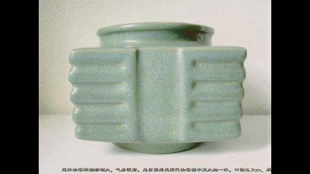 古瓷器胎釉自然老化物象显微分析鉴定 实例(15)