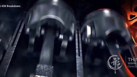 ThingActive形动视觉-法拉利 458产品展示CG宣传片-制作花絮
