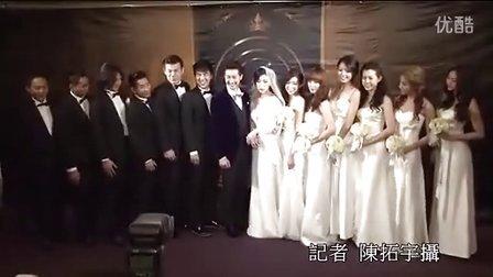 恭喜 Darren邱凯伟結婚了 迎娶小8歳美嬌娘