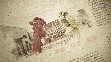【阿甘制作】黄岛中华狮团宣传片