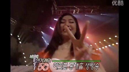 [올드케이팝] 자자 - 버스안에서, MBC Top Music 19970315