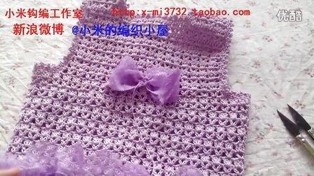 95集雪纺纱布条线制作蝴蝶结装饰教程织法和图解