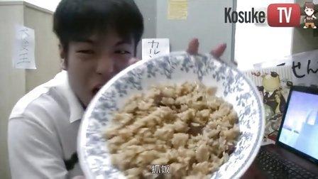 【日本宅男】公介品尝新疆美食礼物,抓饭,果酪,香巴拉牛肉等等【公介美食】