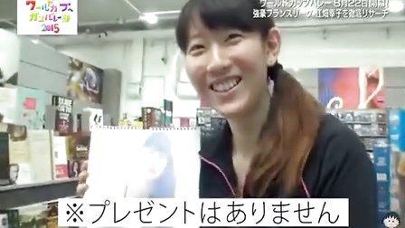 江畑幸子和石川佑希在海外的比赛与生活~~