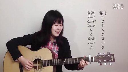 呆萌妹子Nancy教你弹吉他:我可是你手中那一朵鲜花 吉他教学 吉他教程