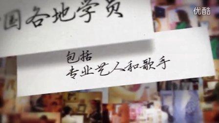 声乐导师伍文彬视频教学集锦-关闭唱法解决高音教学