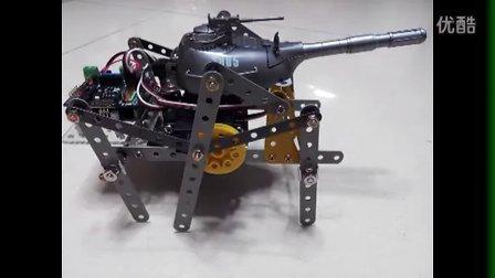 升级版钢筋铁骨蜘蛛坦克,能射BB弹