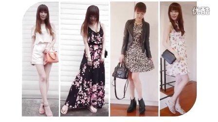 【愛愛美LOVE地】-愛.穿.搭♥ 春夏好感女孩洋裝私服穿搭分享♥♥♥