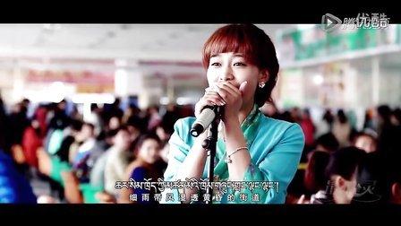 藏语《喜欢你》走红