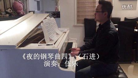 伍乐《夜的钢琴曲四》(怀念曾_tan8.com