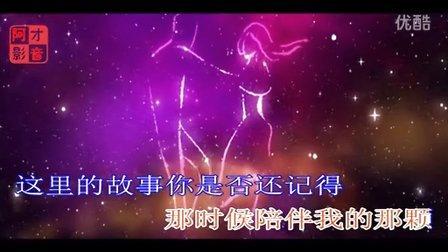 【MV】佚名-老男孩(女声版 )  双字幕 原创